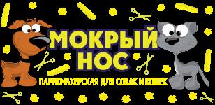cropped-logo-e1472227057822-1.png